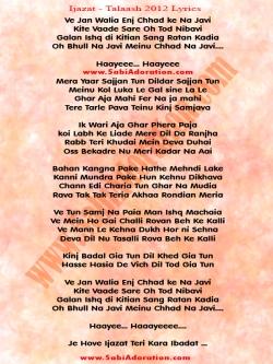 Memperjelas Real World Lirik Lagu Tradisional Program Private Web Site